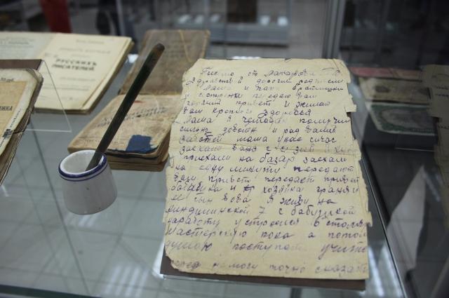 Письмо родителям от сына, в котором бывший сельчанин рассказывает о городской жизни.