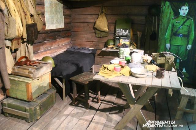 В музее можно познакомиться с обстановкой настоящего блиндажа, а виртуальный рассказчик расскажет об истории обороны Тулы во время Великой Отечественной войны