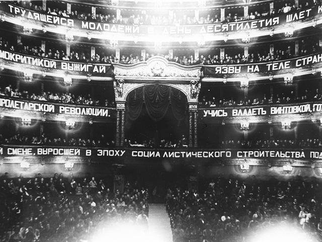 Десятилетний юбилей Всесоюзного Ленинского Коммунистического Союза Молодежи в Государственном академическом Большом театре. Репродукция снимка 1928 года.