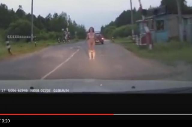 Чудом автомобилисту удалось объехать обнаженную женщину-препятствие.