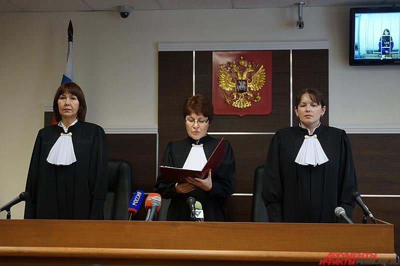 Пермский краевой суд в ходе рассмотрения апелляции решил отменить предыдущий приговор.
