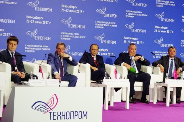 Технопром- 2017