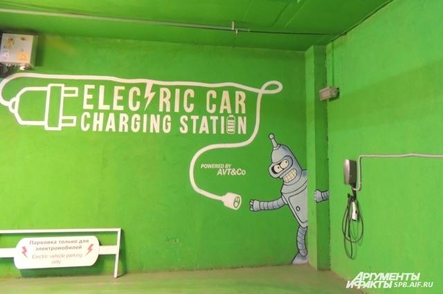 Зарядить электромобиль можно бесплатно на любой зарядной станции.