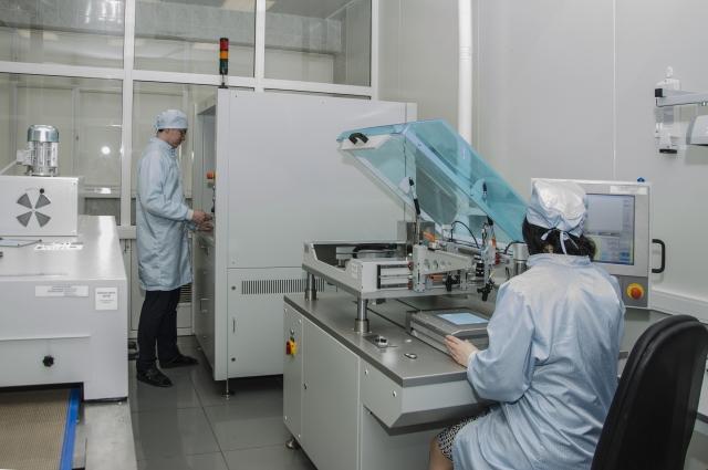 Институт развивается как научный центр.