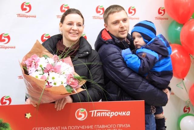 Победительница пришла на награждение с мужем и сыном.