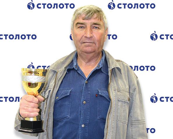 Виктор Копейкин.