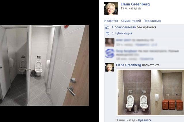 Злосчастный туалет, который было решено переоборудовать в подсобное помещение