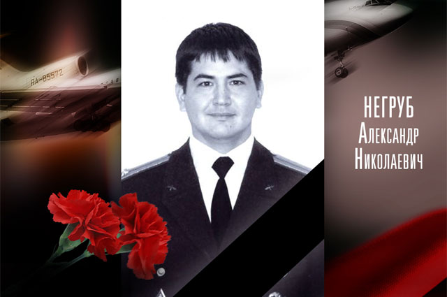 Начальник штаба — заместитель командира авиационной эскадрильи, подполковник Александр Негруб