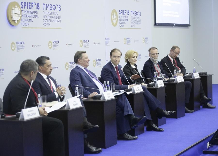На Международном экономическом форуме в Санкт-Петербурге экологическая проблематика была одним из ключевых направлений.