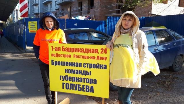 29 октября 2018 десятки обманутых дольщиков с Баррикадной вновь начали голодовку.