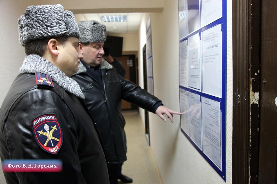 Генерал-майор МВД Петр Кривегин проверил работу отдела миграции Верх-Исетского района Екатеринбурга