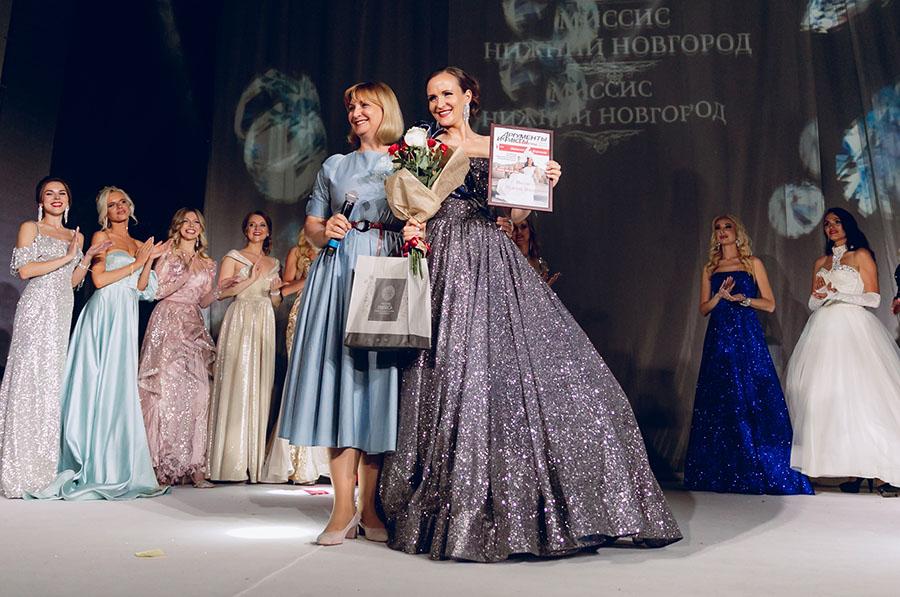 Миссис Нижний Новгород-2021, миссис АиФ - Нижний Новгород