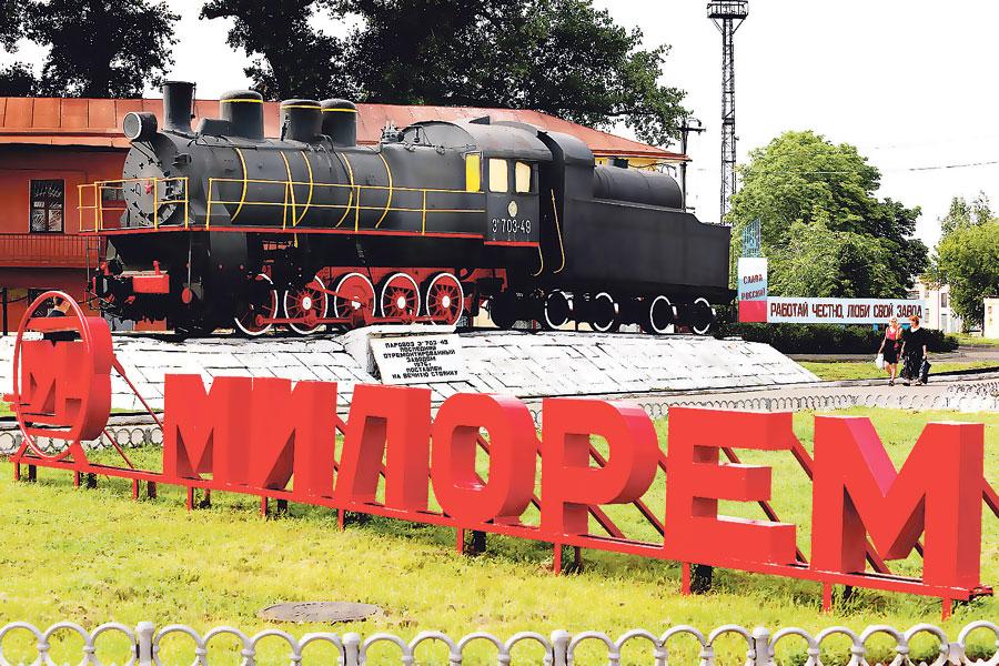 Старейшее предприятие машиностроительной отрасли - Мичуринский локомотиворемонтный завод «Милорем» - отметило в прошлом году 150-летие.
