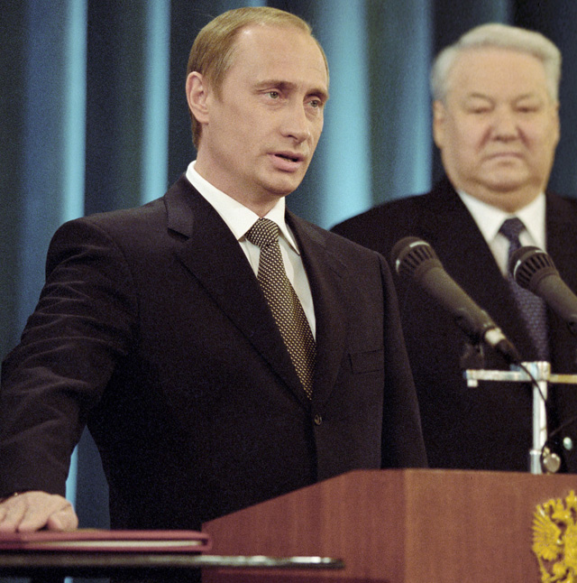 Первая присяга Президента РФ, 2000 г.