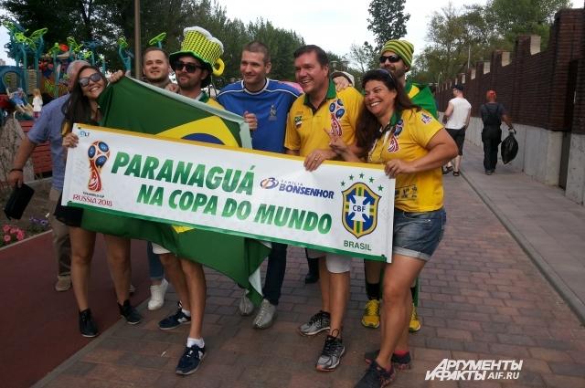Бразильцы запомнились ростовчанами своими нарядами и песнями!