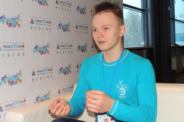 Александр Скатов придумал оригинальную футболку.
