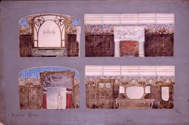 Особняк С.П.Рябушинского. Эскиз интерьера столовой. 1900-1901 гг. Ф.О. Шехтель