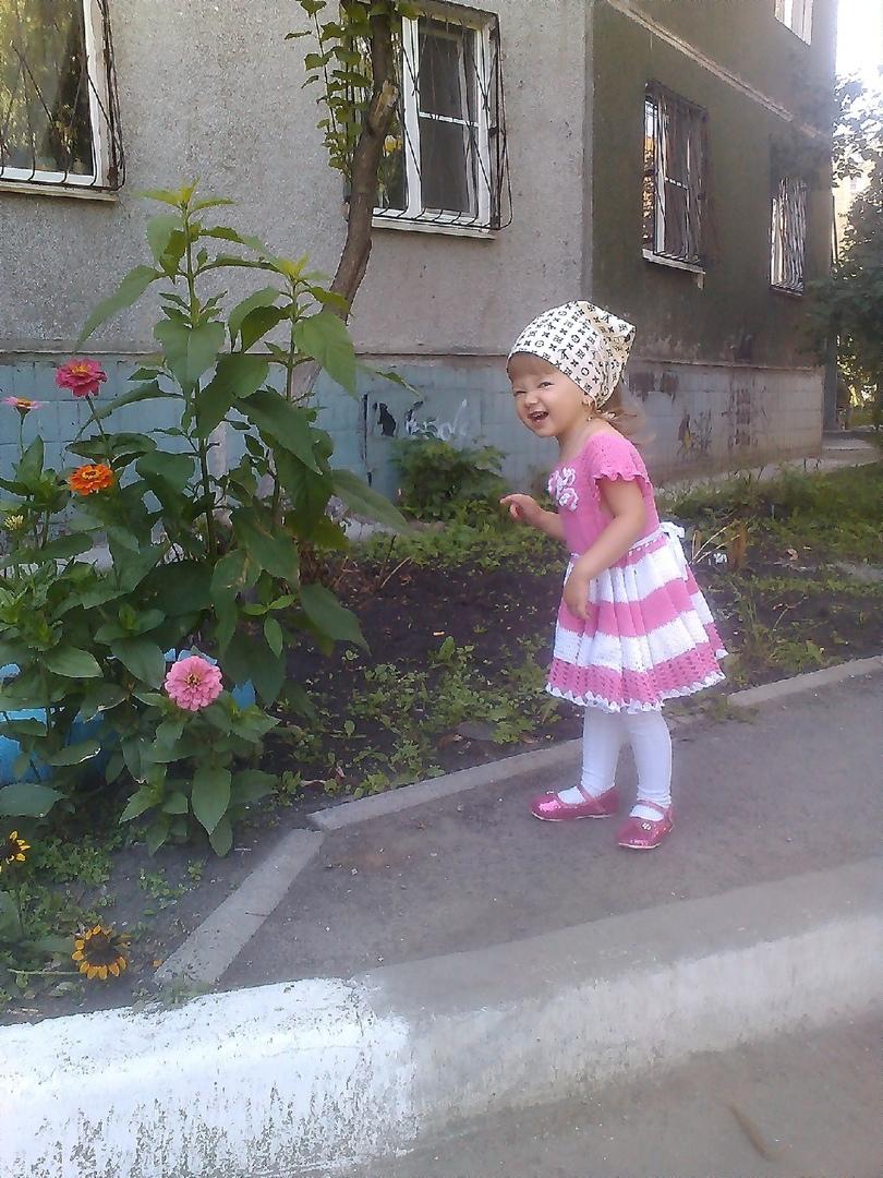 Панарина Виктория