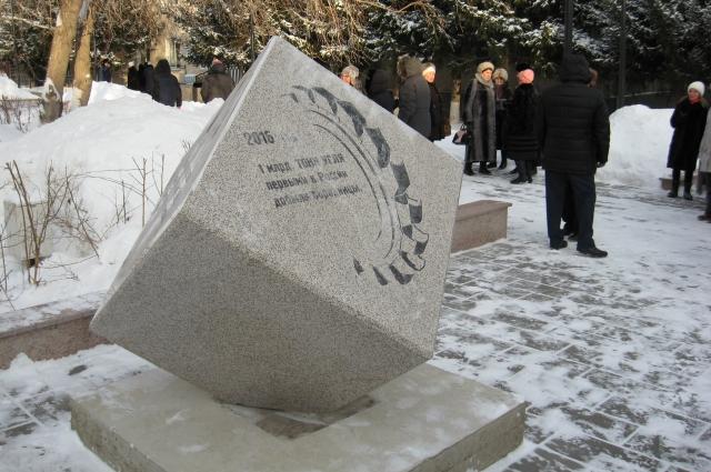 Памятный куб установлен в честь миллиардной тонны угля, добытой на Бородинском угольном разрезе им. М. И. Щадова - крупнейшем в России.
