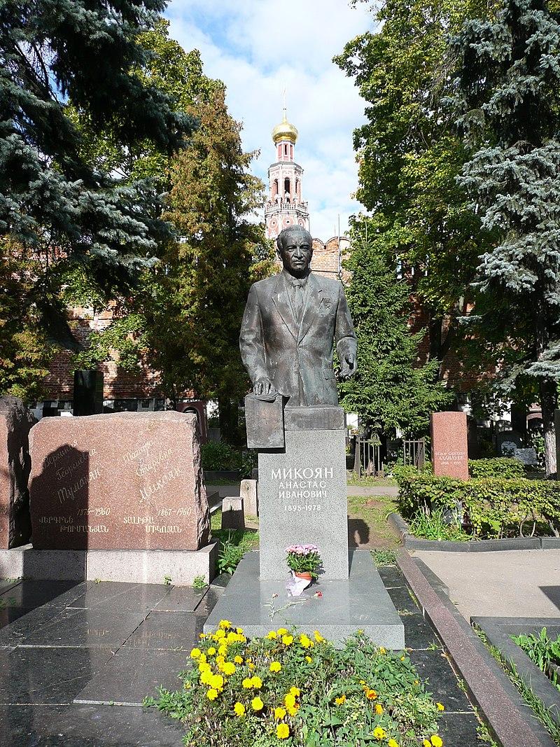 Могила Микояна на Новодевичьем кладбище.