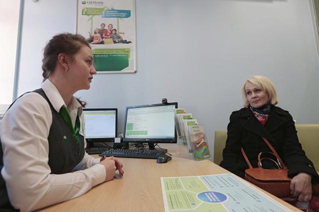 Клиент в одном из специализированных подразделений Сбербанка России центре ипотечного кредитования. 2013 год