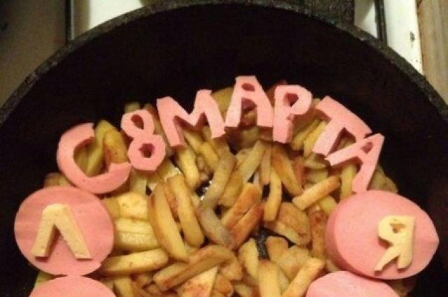 Завтрак супруге к 8 марта, приготовленный руками мужчины.