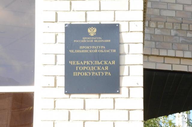 Следователи пока не вынесли решение, будет ли возбуждено уголовное дело по факту смерти Семячкина