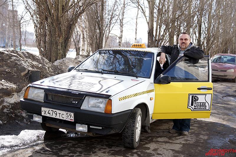 Игорь признается, что такси для него стало частью жизни