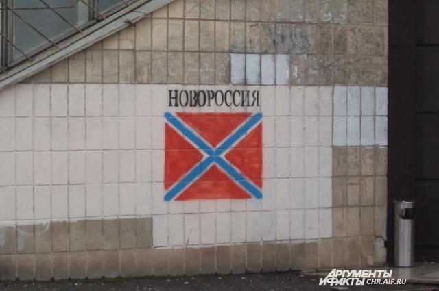 Со временем с Донбасса ушла идеология Новороссии – справедливого и честного государства.