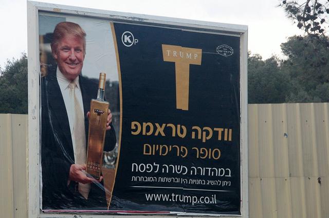 Реклама Trump Vodka в Израиле.