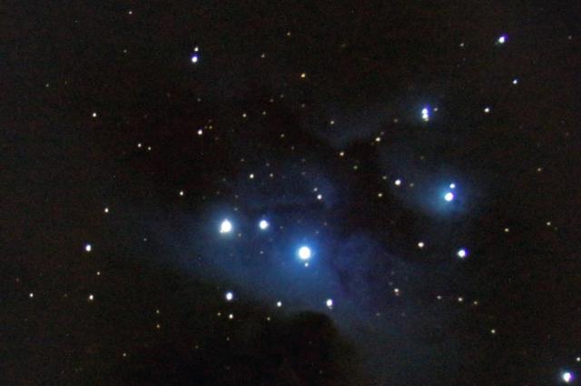 Наблюдения в телескоп.