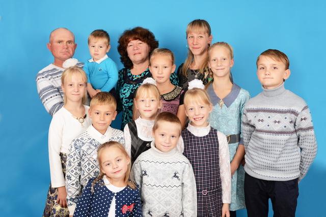 Семья Ершовых.