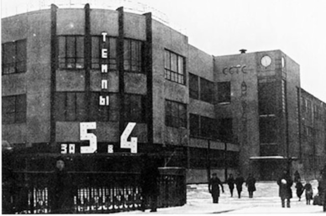 Город утратил здание, где на гастролях с театром был Высоцкий.
