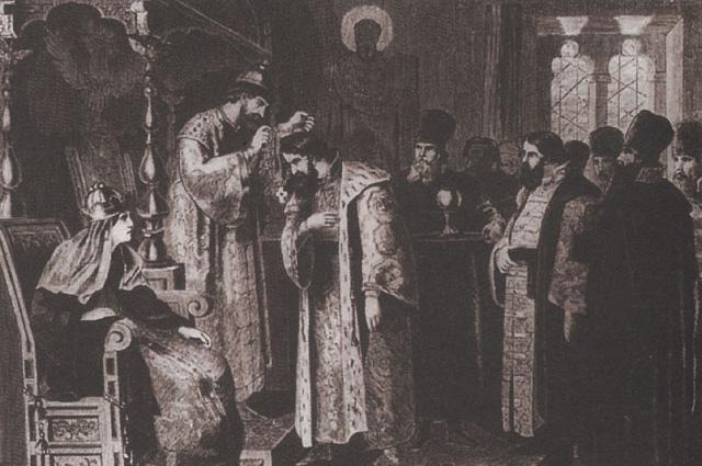 «Царь Фёдор Иоаннович надевает на Бориса Годунова золотую цепь»