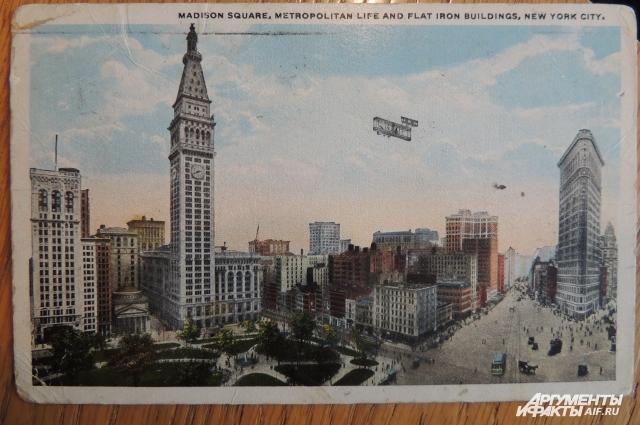 Нью-Йорк начала XX века удивляет многоэтажными постройками.