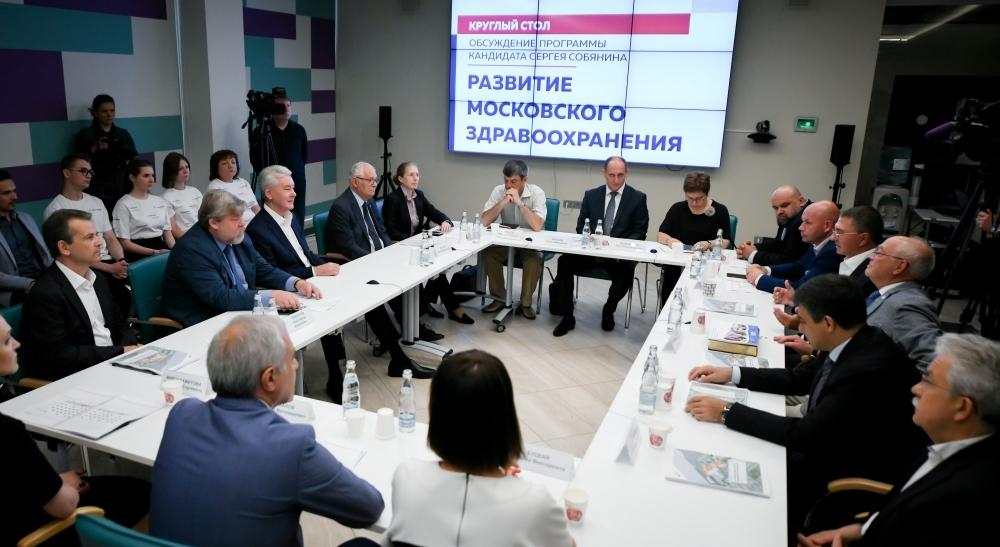 Собянин обсудил свою программу с врачами и общественниками