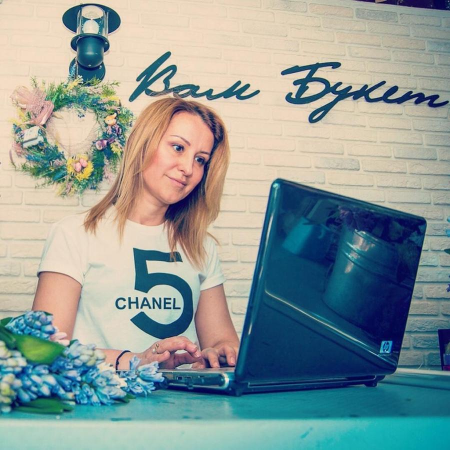 Работа с цветами для Юлии Гусевой - залог хорошего настроения
