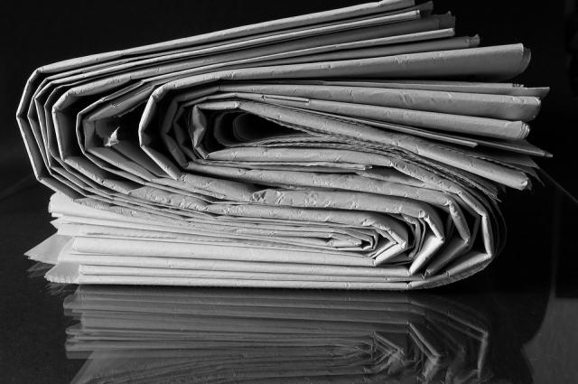 Газета не всегда вовремя приходят читателям.