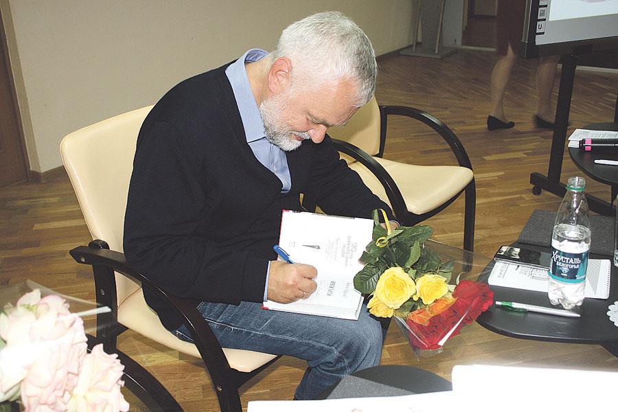 Свою книгу с наилучшими пожеланиями для читателей «АиФ-Белгород» подписал Алексей Варламов.