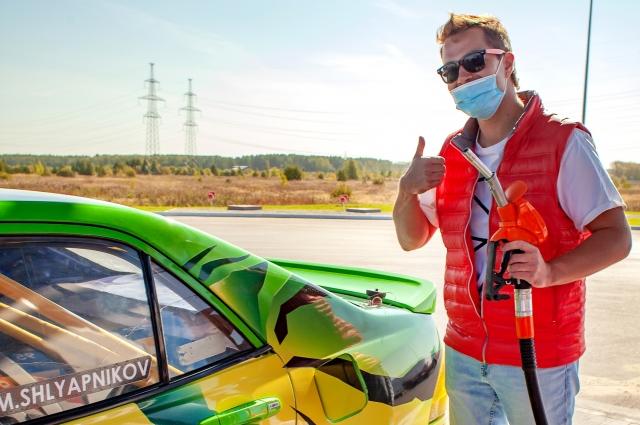 Автоспортсмен Максим Шляпников дает высокие оценки топливу.