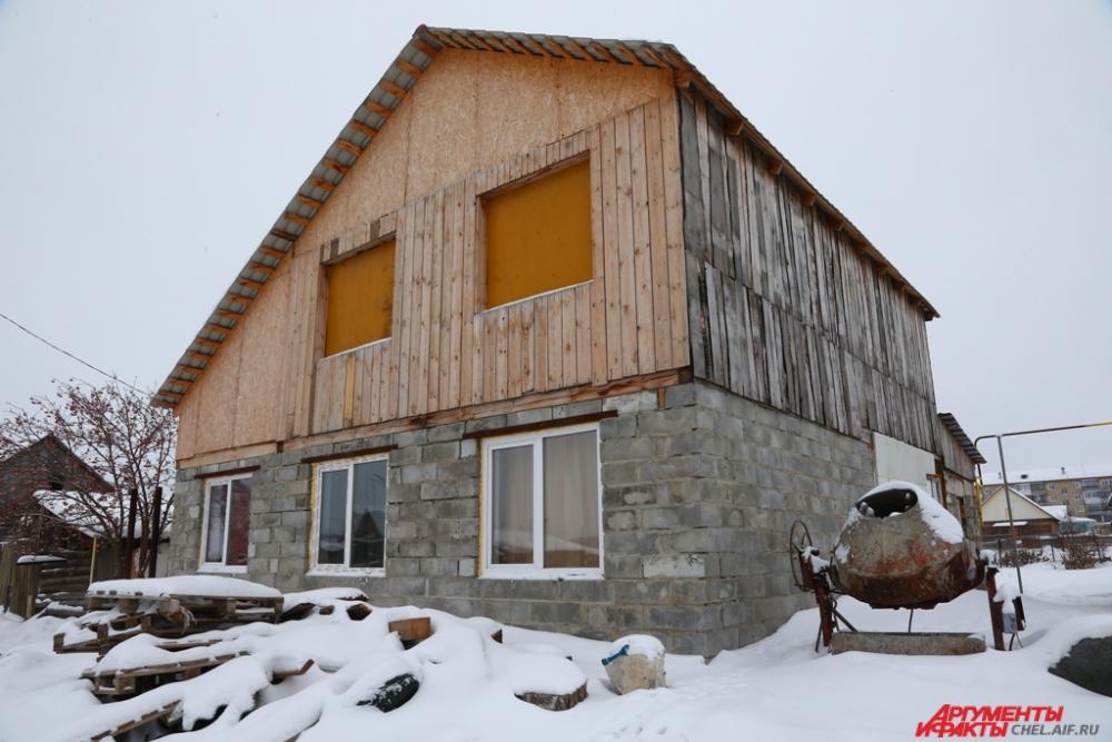Дом семьи Григорьевых.
