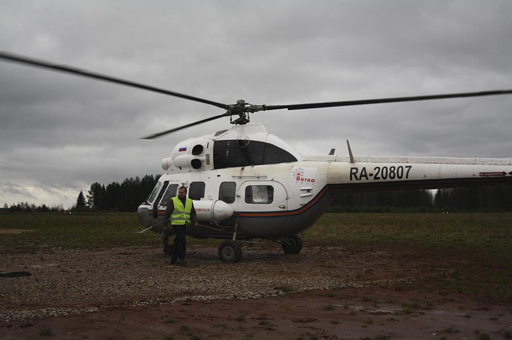 Вертолет Ми-2 Вятка-авиа