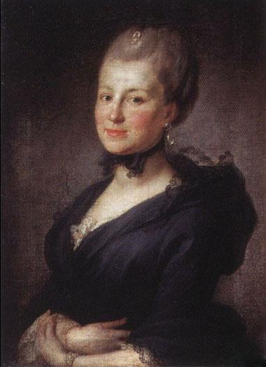 По одной из версий, она была его внебрачной дочерью Бецкого.