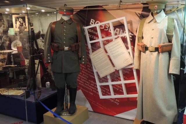 В музее можно увидеть, чем жил Красноярск в годы революции.