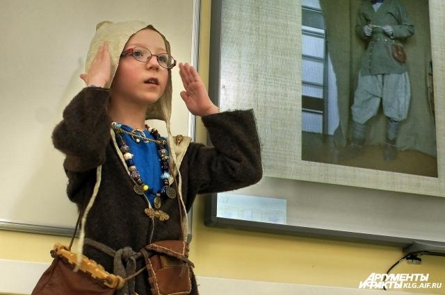 О моде прошлого рассказала  Дарья Хританькова.