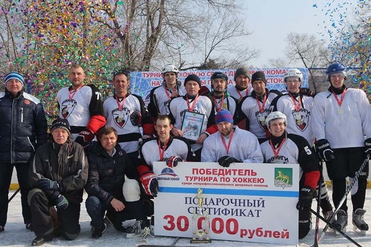 Дворовой хоккей во Владивостоке