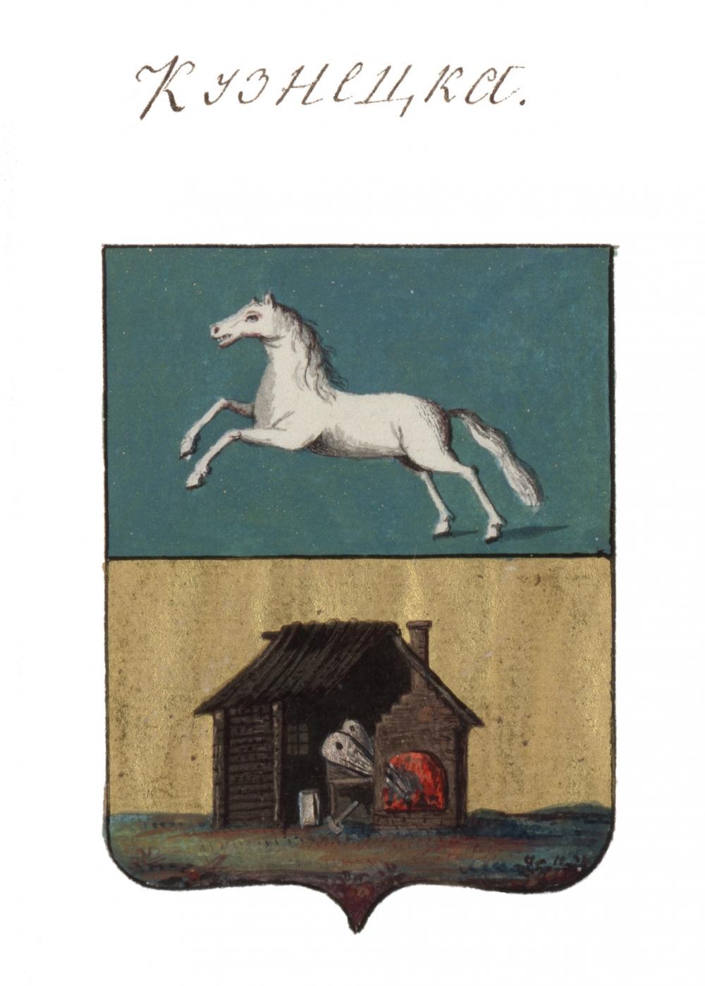 Герб Кузнецка 1804 года.