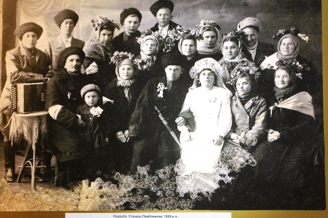 До станиц комсомольская свадебная мода не дошла.