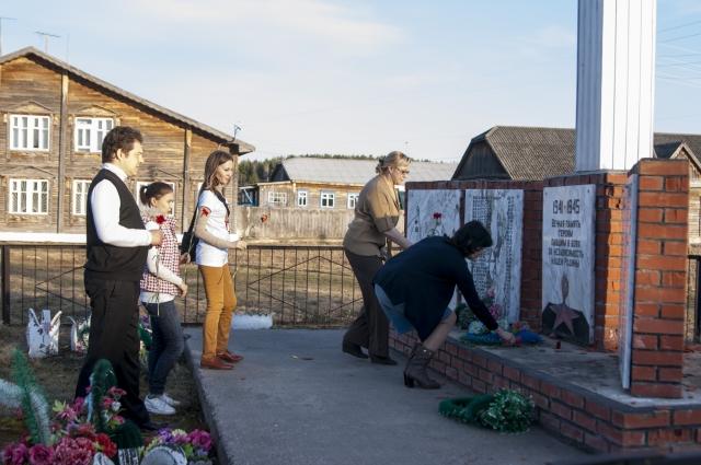 На памятнике выбиты фамилии 11 человек с фамилией Чащин.
