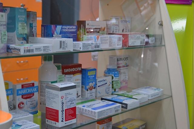 Конкуренция среди аптек помогла снизить цены на лекарственные препараты.